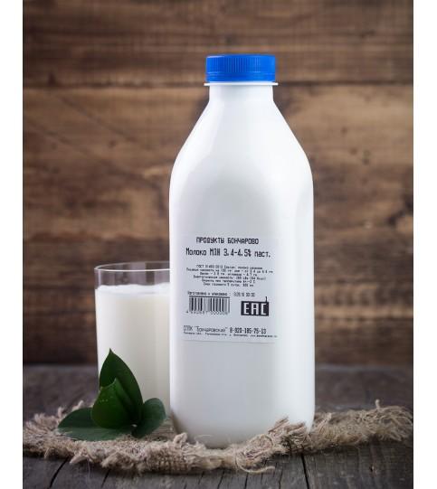Молоко 3,4-4,5%, 950мл