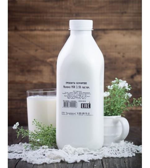 Молоко 2,5%, 950мл